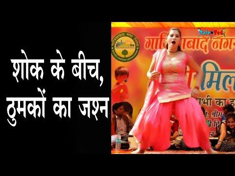CM Parrikar के निधन पर अधिकारियों ने मनाया जश्न, लगे ठुमके | Talented India News