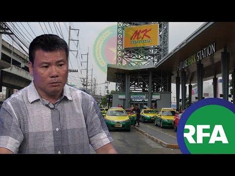 Nghi vấn về khả năng blogger Trương Duy Nhất bị bắt cóc ở Thái Lan