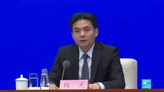 Yang Guang: