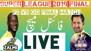 Pz VS QG LIVE MATCH_ PSL 4 LIVE STREAM , PSL LIVE TODAY