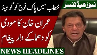 Imran Khan Bashing Answer To Modi | News Headlines 16 August 2019 | Neo News