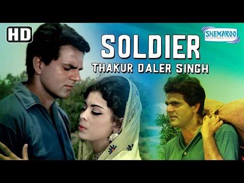 Soldier Thakur Daler Singh {HD} - Dharmendra | Deepa | Om Prakash | Kumar Ajit | Mehmood