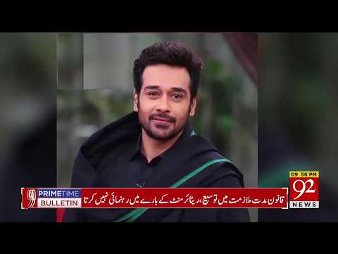 Actor Faisal Qureshi Gets Injured During Shooting