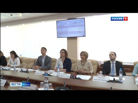 Республика Коми в лидерах по уровню финансовой грамотности среди регионов России