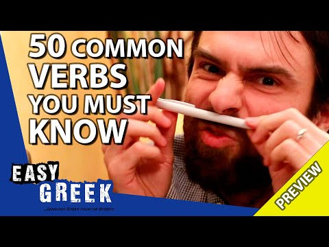 50 common Greek verbs that every beginner must know (PREVIEW) | Super Easy Greek 22 photo
