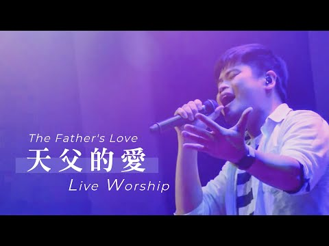 / The Father's LoveLive Worship -  ft.