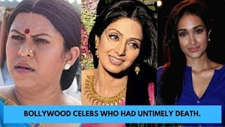 Bollywood Celebs Who Had Untimely Death | SpotboyE