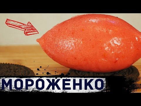 ТехноБорщ | Обзор Гомогенизатора | Мороженое из Халвы photo