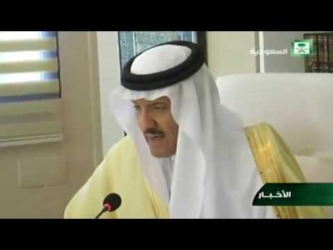 السعودية الأولى ـ الأمير سلطان بن سلمان يرأس وفد المملكة في المنتدى العربي التونسي للاستثمار السياحي
