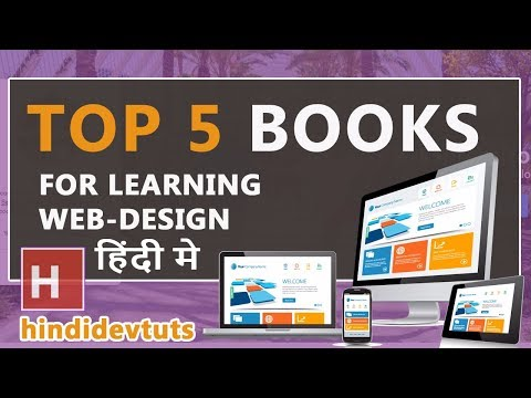 top 5 books for learning webdesign in hindi 😍 - UC-0d3muMfcERwnqn7CEIW-A