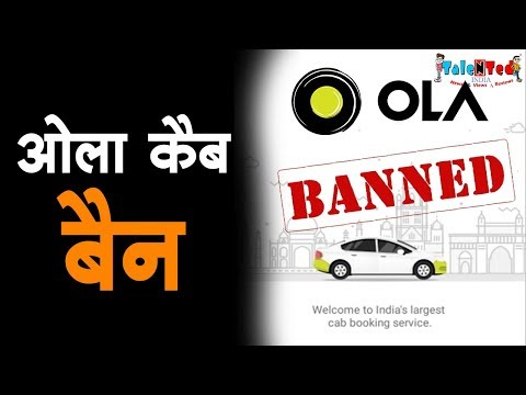 The Shocking Reason Why Ola Is Banned | Talented India News