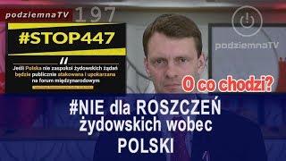 Roszczenia majątkowe wobec Polski – oco chodzi?