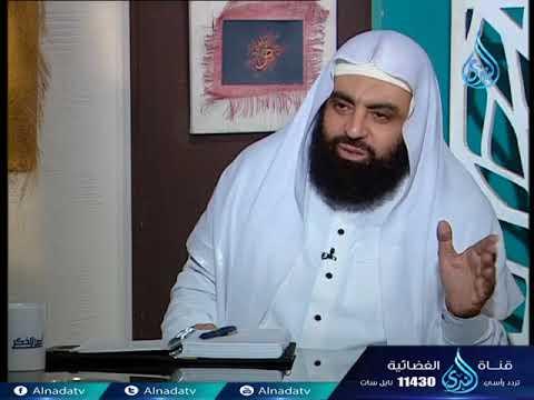 أهل الذكر 2 | الشيخ الدكتور متولي البراجيلي في ضيافة أحمد نصر 14-12-2017