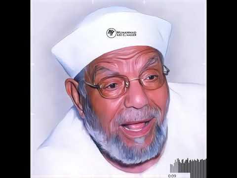 اتقي شر من احسنت إليه | الشيخ الشعراوي