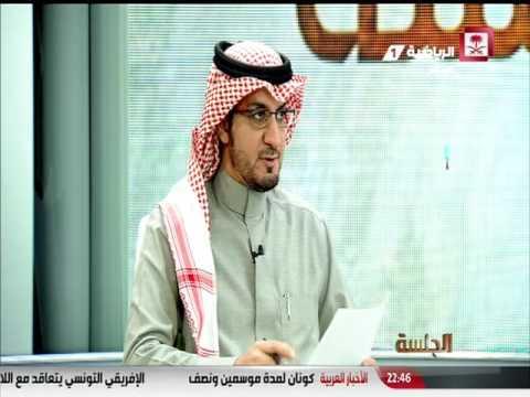Saudi Sport 2017-01-16 فيديو #برنامج_الجلسة يوم الثلاثاء