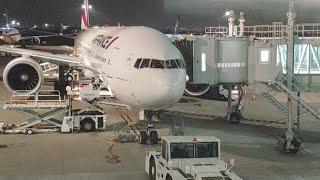 Live Tokyo Haneda Airport Air France 777