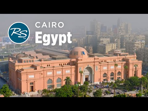 Cairo, Egypt: The Egyptian Museum