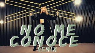 No Me Conoce (Remix) - Jhay Cortez, J. Balvin, Bad Bunny l Choreography by Juli Failace