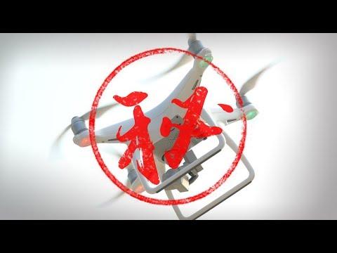 98.71%的人都没用过无人机这个隐秘功能!| HOW TO TURN YOUR DJI DRONE INTO A FPV DRONE? - UCYvW-dq-ck4X-oPlnfLOqQA