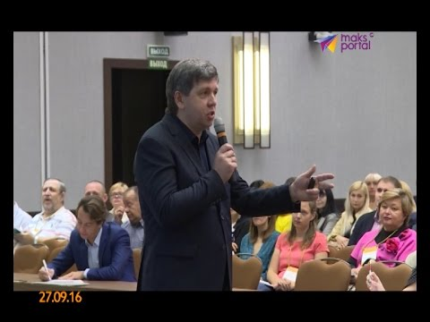 """В Сочи прошел форум """"Всероссийского совета директоров"""""""