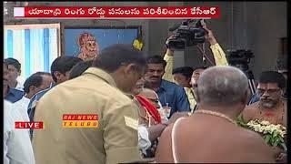 LIVE : CM KCR Visits Yadadri Temple and Offers Special Pooja | Yadadri Bhuvanagiri | Raj News