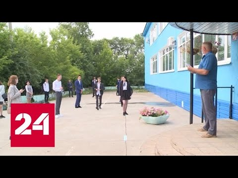 Амурские выпускники написали ЕГЭ по русскому языку
