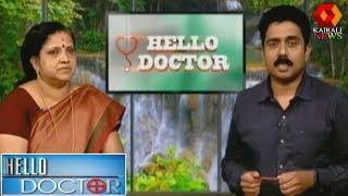 Hello Doctor : ജനനി വന്ധ്യത നിവാരണ ഹോമിയോപതി ചികിത്സ  |  21st August 2019