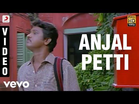 Pokkisham - Anjal Petti Video |  Karthik - sonymusicsouthvevo