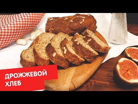 Дрожжевой хлеб | Без глютена