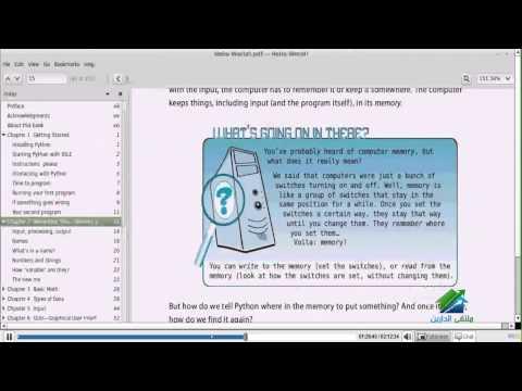 كيف تصبح مبرمجًا(لغة البيثون)|أكاديمية الدارين | محاضرة 2