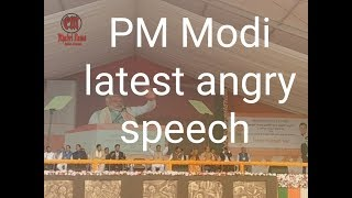 PM Narendra Modi latest angry speech at guwahati on terror attack