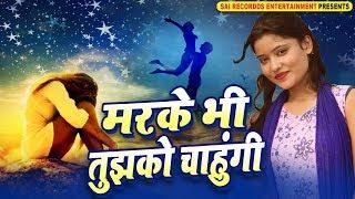 befhae hindi song