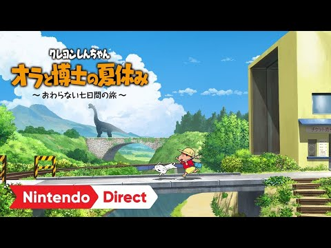 Crayon Shin chan Nintendo Direct Trailer