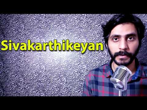 How To Pronounce Sivakarthikeyan