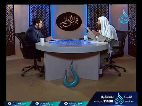 حكم الصلاة وشروطها  | مجلس الفقه | ح25 | الدكتور محمد حسن عبد الغفار