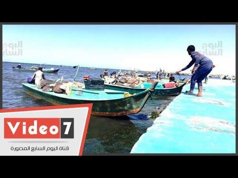 بالفيديو..4000 صياد يستأنفون رحلة البحث عن الرزق فى بحيرة البردويل بسيناء