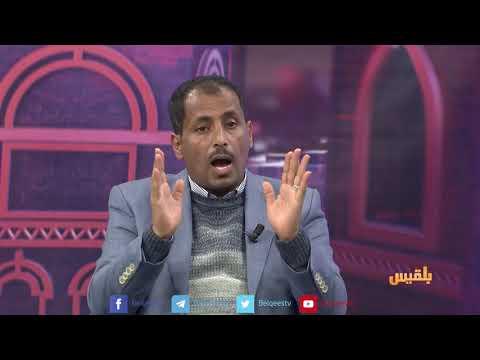 المساء اليمني | عدن.. لمن الشرعية اليوم؟ | تقديم: وجيه السمان