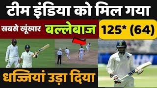 India Vs West Indies | Team India को मिल गया तूफानी बल्लेबाज, टेस्ट चैंपियनशिप में भरी हुंकार
