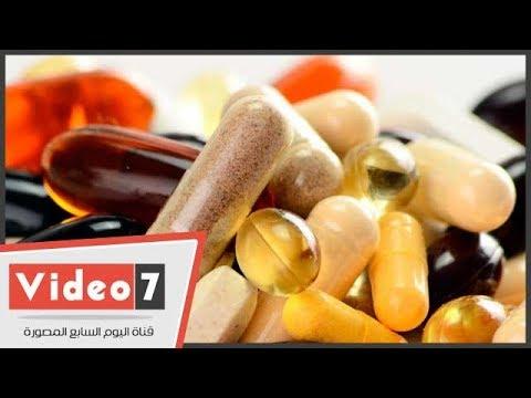 فيديو معلوماتى.. الطرق والمواعيد الصحيحة لتناول المكملات الغذائية