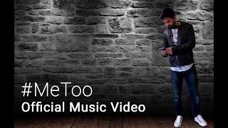 MeToo India RAP - (Exclusive - Official Video) - sagaronline , Devotional