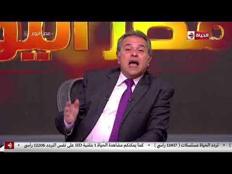 مصر اليوم - توفيق عكاشة يوضح خطورة برامج الطبخ