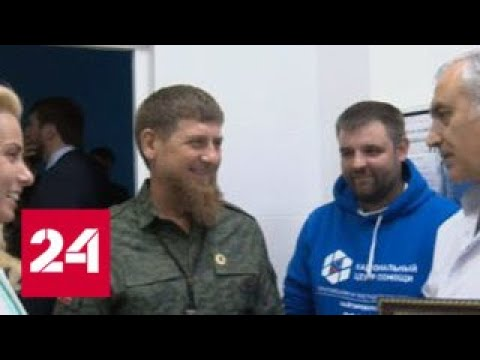 В Гудермес приехали московские врачи - Россия 24