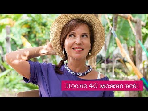 Правила и ошибки ухода за кожей в 40 и 50+ лет photo