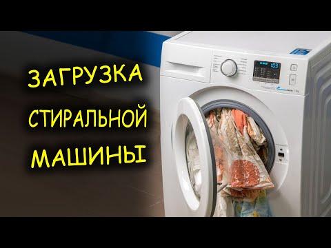 НЕ ПОКУПАЙТЕ стиральную машину, не посмотрев это видео! photo