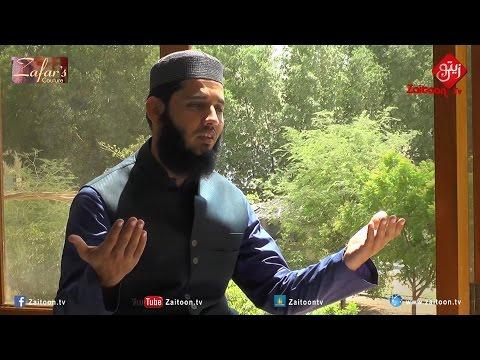 La Ilaha Illallah - Beautiful Hamd
