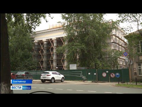 Национальная библиотека Коми готовится к возвращению в отремонтированное историческое здание