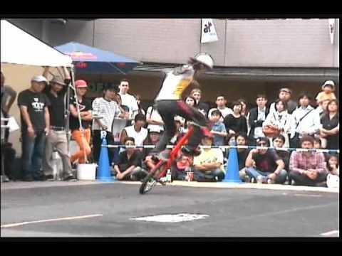 Under-23 2009  Japanese BMX flatland
