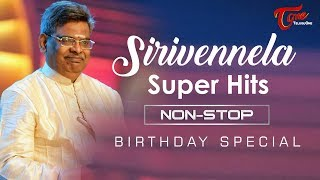 Sirivennela Sitaramasastri Birthday Special | All Time Super Hit Songs Jukebox | TeluguOne