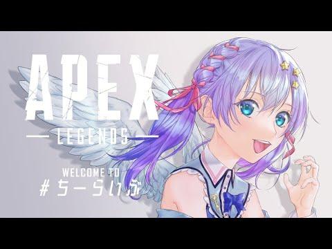 【APEX】(。´・ω・)?【に・・・