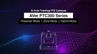 PTC300 Series Feature Video